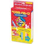 鈴木ラテックス ペンシルバルーンBOOKセット 1パック(50本入)