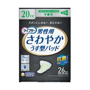ユニ・チャーム 男性用さわやかうす型パッド 少量 1袋(26枚)