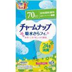 ユニ・チャーム チャームナップ吸水サラフィー 長時間快適用 1袋(16枚)