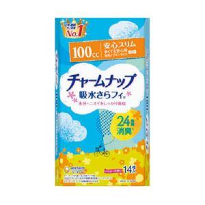 ユニ・チャーム チャームナップ吸水サラフィー 多くても安心用 1袋(14枚) - 拡大画像