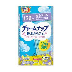 ユニ・チャーム チャームナップ吸水サラフィー 長時間安心用 1袋(12枚)