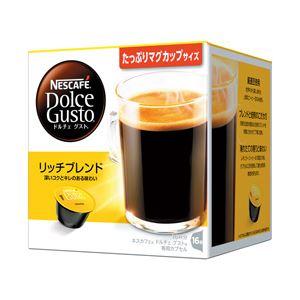 ネスレ日本 ネスカフェ ドルチェ グスト 専用カプセル リッチブレンド 1箱(7g x 16個)