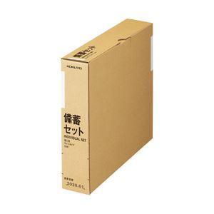 コクヨ 個人備蓄セット・ライト(1日分) DRP-PP2 1セット - 拡大画像