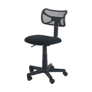 オフィスデポ オリジナル エコノミーメッシュチェア 色:ブラック 1脚 - 拡大画像