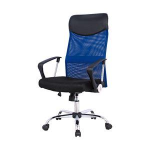 オフィスデポ オリジナル メッシュタイプオフィスチェア Mosil(モシル) 色:ブルー 1脚