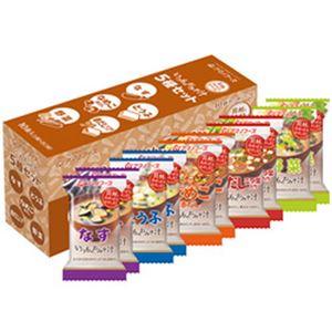 (まとめ)アマノフーズ いつものお味噌汁5種セット 1箱(10袋)【×5セット】 - 拡大画像