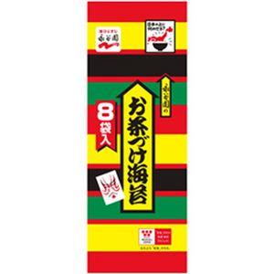 (まとめ)永谷園 お茶づけ海苔 1パック(8袋入)【×10セット】 - 拡大画像