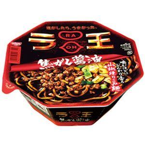 (まとめ)日清 ラ王 焦がし醤油 1箱(117g×12個)【×2セット】