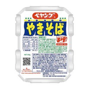 (まとめ)まるか食品 ぺヤング ソースやきそば 1箱(18個)【×2セット】 - 拡大画像