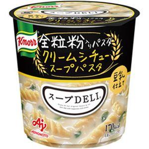 (まとめ)味の素 クノール スープDELI クリームシチュースープパスタ 1箱(6個)【×5セット】