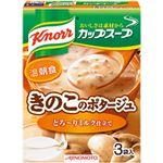 (まとめ)味の素 クノール カップスープ ミルク仕立てのきのこのポタージュ 1箱(13.6g×3袋)【×10セット】