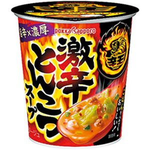 ポッカサッポロ 辛王 激辛とんこつスープカップ 1セット(18.9g×24個) - 拡大画像