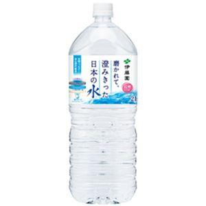 (まとめ)伊藤園 磨かれて、澄みきった日本の水(信州) 2L PET 1箱(6本)【×5セット】
