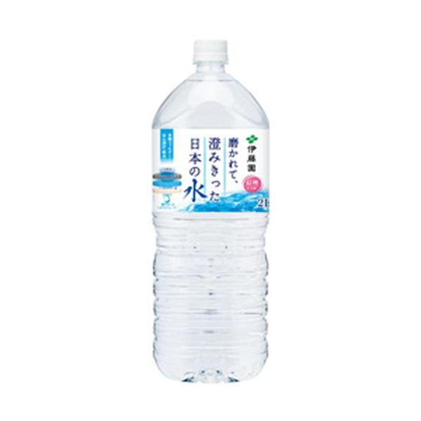 (まとめ)伊藤園 磨かれて、澄みきった日本の水(信州) 2L PET 1セット(12本)【×3セット】