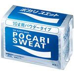 大塚製薬 ポカリスエット 10L用粉末 1ケース(10袋)