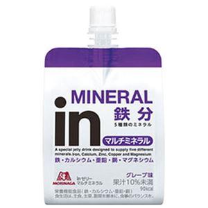 (まとめ)森永製菓 inゼリー マルチビタミン 180g 1パック(6袋)【×3セット】 - 拡大画像