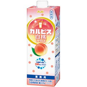 (まとめ)アサヒ飲料 カルピス 白桃 Lパック 1000ml 2E10N 1本【×5セット】 - 拡大画像