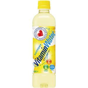 (まとめ)サントリー ビタミンウォーター 500ml 1箱(24本)【×2セット】 - 拡大画像