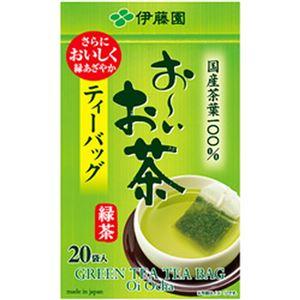 (まとめ)伊藤園 お〜いお茶 ティーバッグ 緑茶【×10セット】 - 拡大画像