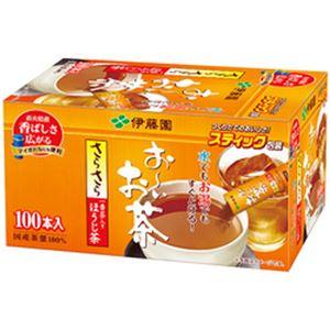 (まとめ)伊藤園 お〜いお茶 さらさらほうじ茶スティック【×3セット】 - 拡大画像