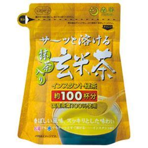 (まとめ)森半 サ〜ッと溶ける 抹茶入り玄米茶【×10セット】 - 拡大画像