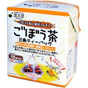 (まとめ)SIP ごぼう茶三角ティーバッグ 18P【×10セット】 - 拡大画像