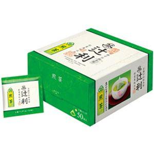 (まとめ)カタオカ 辻利 煎茶 三角バッグ 50P【×3セット】 - 拡大画像