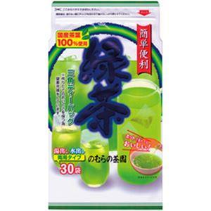 (まとめ)のむらの茶園 緑茶ティーバッグ【×20セット】 - 拡大画像