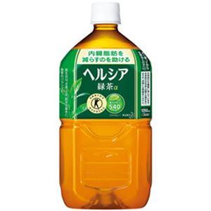 花王 ヘルシア 緑茶 1.05L 1箱(12本) - 拡大画像