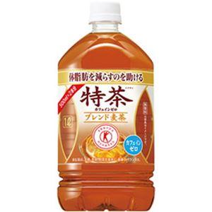サントリー 特茶 カフェインゼロ 1L 1箱(12本) - 拡大画像
