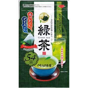 (まとめ)のむら茶園 緑茶ティーバック 1パック(3g×54袋)【×10セット】 - 拡大画像