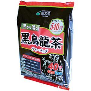 (まとめ)国太楼 豊かな濃く黒烏龍茶ティーバッグ 40P 1L用【×10セット】 - 拡大画像