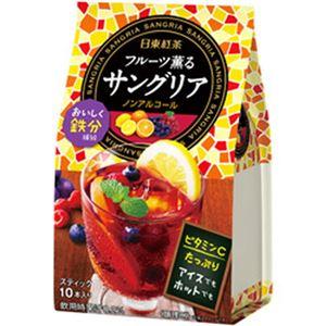 (まとめ)日東紅茶 フルーツ薫るサングリア 1パック(10袋)【×10セット】 - 拡大画像
