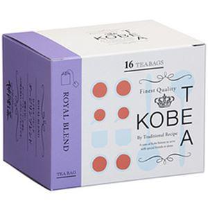(まとめ)神戸紅茶 生紅茶 ロイヤルブレンド 1箱(16袋)【×10セット】 - 拡大画像
