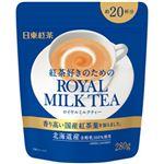 (まとめ)日東紅茶 ロイヤルミルクティ 1袋(280g)【×10セット】