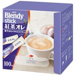 (まとめ)AGF ブレンディ スティック 紅茶オレ 華やかロイヤルミルクティー 1箱(11.0g×100本)【×3セット】