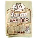 (まとめ)伊勢惣 麦茶 業務用100P 1パック(100袋)【×5セット】