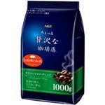 (まとめ)AGF マキシム ちょっと贅沢な珈琲店  キリマンジャロブレンド  1袋(1kg)【×3セット】