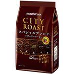 (まとめ)ユーコーヒーウエシマコーヒー シティーロースト スペシャルブレンド  1袋(420g)【×10セット】