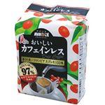 (まとめ)おいしい カフェインレスドリップコーヒー 8P 1袋【×10セット】
