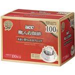 (まとめ)UCC上島珈琲 職人の珈琲ドリップコーヒー あまい香りのモカブレンド 1箱(100袋入) 350320【×2セット】