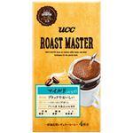 (まとめ)UCC ROASTMASTER ドリップコーヒー マイルド 1パック(4袋)【×20セット】