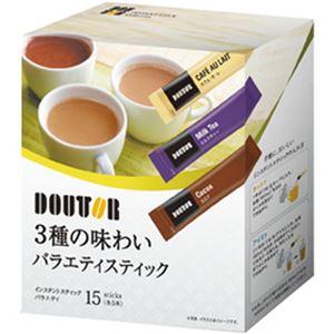 (まとめ)ドトール 3種の味わいバラエティスティック    1箱(15本)【×5セット】 - 拡大画像