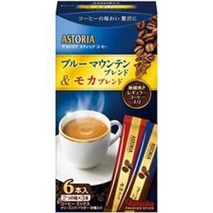 (まとめ)カタオカ スティックコーヒー ブルーマウンテンブレンド&モカブレンド    1箱(6本)【×10セット】 - 拡大画像