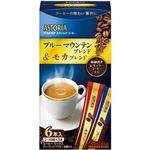 (まとめ)カタオカ スティックコーヒー ブルーマウンテンブレンド&モカブレンド    1箱(6本)【×10セット】