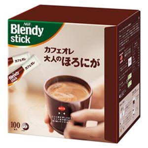 (まとめ)AGF ブレンディ スティック カフェオレ 大人のほろにが 1箱(10.0g×100本)【×3セット】 - 拡大画像