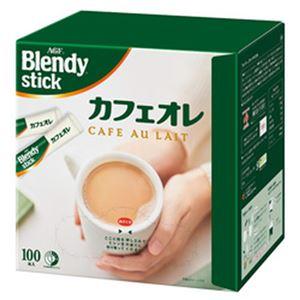 (まとめ)AGF ブレンディ スティック カフェオレ 1箱(12.0g×100本)【×3セット】 - 拡大画像