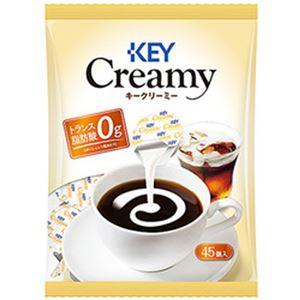 (まとめ)キーコーヒー キークリーミー 1袋(4.5ml×45個)【×10セット】