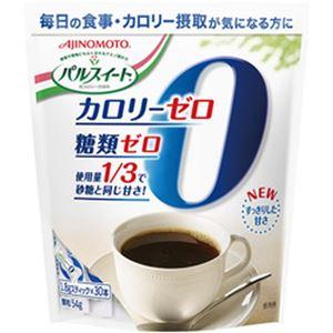 (まとめ)味の素 パルスイート カロリーゼロ スティックシュガー 1袋(1.8g×30本)【×10セット】 - 拡大画像