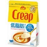 (まとめ)森永乳業 クリープライト 1袋(200g)【×10セット】